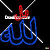 How to Draw God in Arabian, Tattoo Fonts