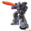 How to Draw Galvatron, Transformers